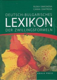 Deutsch-Bulgarisches Lexicon der zwillingsformeln