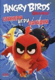 Angry Birds филмът: Стикери, игри, задачки