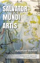 Salvator Mundi Artis
