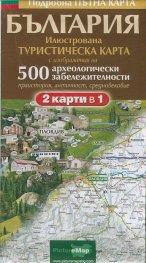 Blgariya Ilyustrovana Turisticheska Karta S 500 Arheologicheski