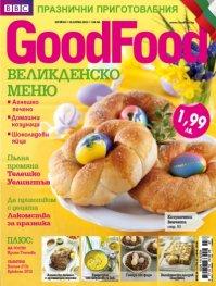 BBC GoodFood; Бр.60 / април 2012