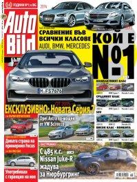 Auto Bild; Бр.302/28 юни 2012