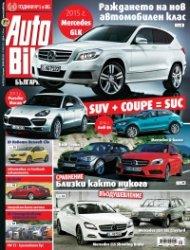 Auto Bild; Бр.305/19 юли 2012