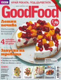 BBC GoodFood; Бр.68 / август 2012