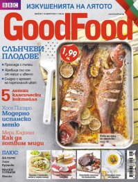BBC GoodFood; Бр.69 / август 2012