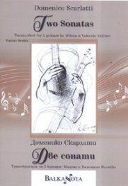 Две сонати/ Транскрипция за две китари: Мина и Валентин Вълчеви
