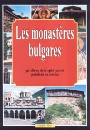 Les monasteres Bulgares