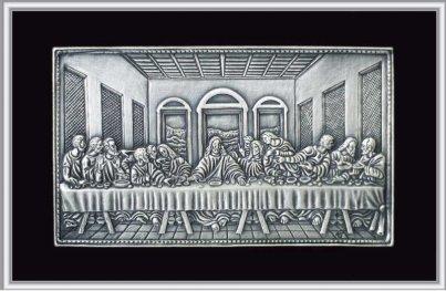 "Плакет ""Тайната вечеря"" 16/11 см"