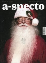 A-specto; Бр.38/Декември 2017