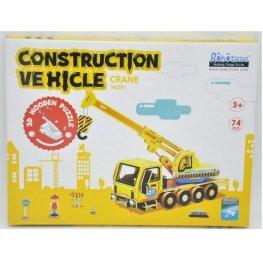 3D Wooden Puzzle - Crane VE301 74 части
