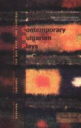 Contemporary Bulgarian Plays