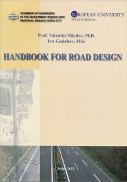 Handbook for Road Design
