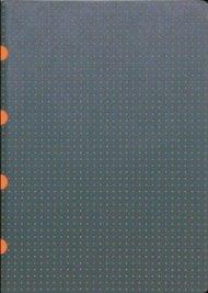 Бележник Paper- Oh Grey on Orange, A4, Unlined/ 0489