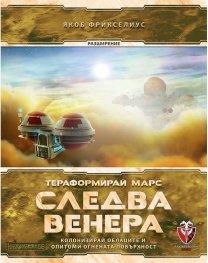 Тераформирай Марс: Следва Венера / разширение/