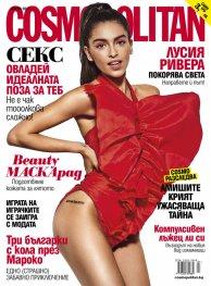 Cosmopolitan 04/2020