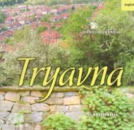 Tryavna/Трявна на англ.език/