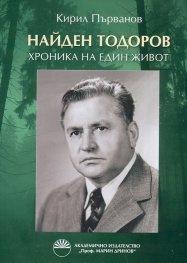 Найден Тодоров. Хроника на един живот