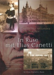 In Ruse mit Elias Cannetti