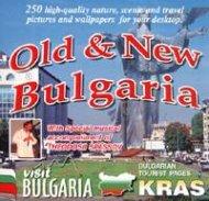 Old & New Bulgaria CD
