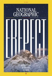 National Geographic България 7/2020