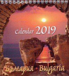 Календар пирамида 2019: България