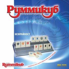 Руммикуб - безкрайност 9640