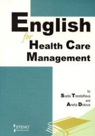 English for Health Care Management