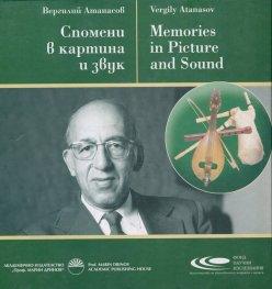 Спомени в картина и звук + CD