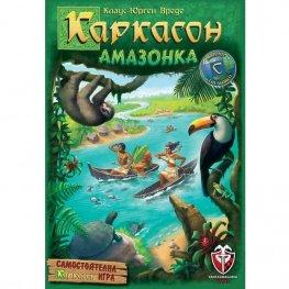 Каркасон: Амазонка - настолна игра