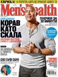 Men's Health 7/2015