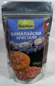 Хималайски розови кристали 500 гр, на гранули: БиоМакс