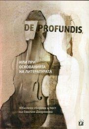 De Profundis, или при основанията на литературата. Юбилеен сборник в чест на Емилия Дворянова