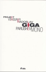 Project GiGaMono