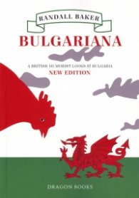 Bulgariana. A British Humorist Looks at Bulgaria