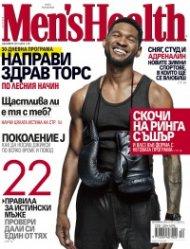 Men's Health 12/2013