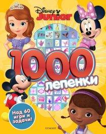 Дисни Джуниър: 1000 лепенки