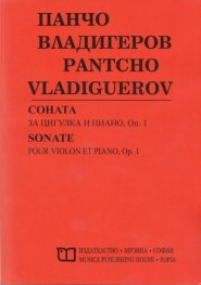 Соната за цигулка и пиано, Оп.1
