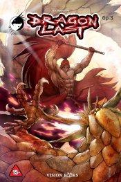 Dragon Last №3 - юни 2015