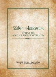 Liber Amicorum. Сборник в чест на доц. д-р Юлия Захариева