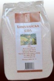 Хималайска сол 500 гр. Био класа / фина