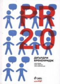 PR 2.0
