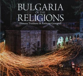 Bulgaria of the Religions