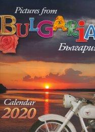 Стенен Календар 2020: България