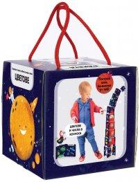 Ракета - Комплект от книга и кубчета за игра и учене