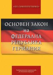 Основен закон на Федерална Република Германия